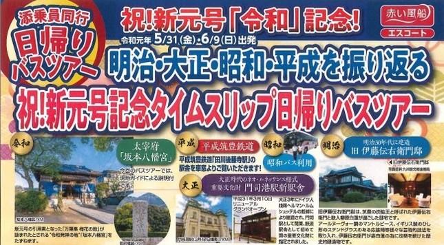 門司港駅新駅舎、旧伊藤伝右衛門邸を訪れる