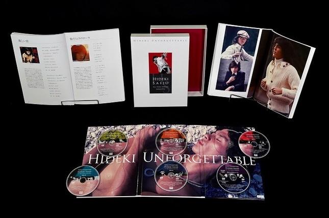 「HIDEKI UNFORGETTABLE」(ソニー・ミュージックダイレクト提供)
