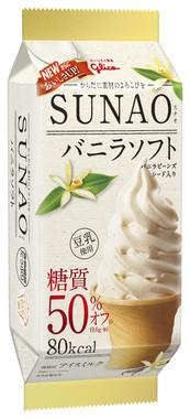 糖質を抑えた菓子ブランド「SUNAO」