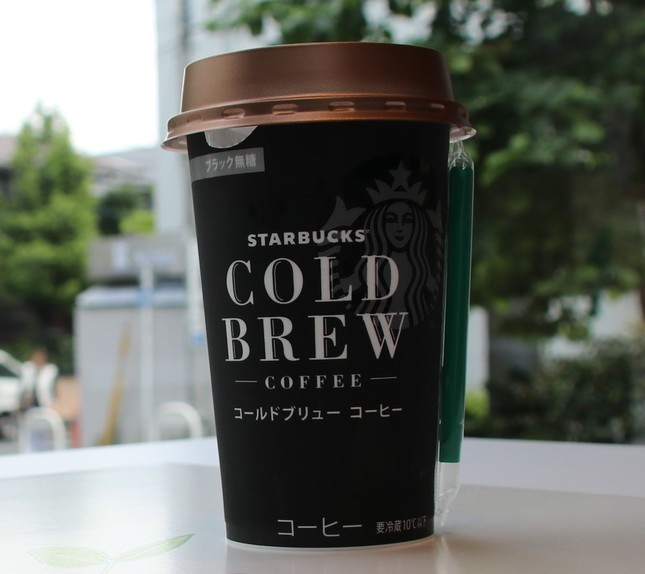 「スターバックス・コールドブリュー コーヒー」