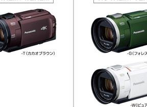 暗くても狭くても高精細撮影が手軽に 4Kビデオカメラ