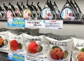 ローソン「食品ロス減」に積極策 消費期限間近の商品購入でポイント付与