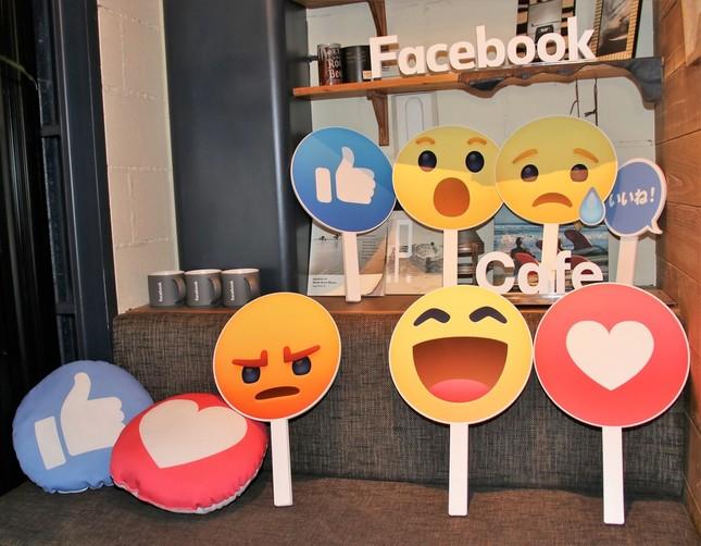 フェイスブックの「リアクション」プレートも用意されている