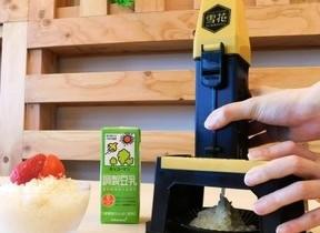 SNSでブーム!パック豆乳を凍らせたアイス 削ってふわふわのかき氷に