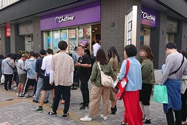 「Chatime AETA町田店」前に出来ていた行列