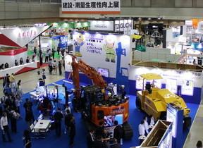 現場作業員の「働き方」改善する技術集結 建築・測量業界の展示会