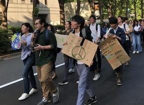 子どもと若者が「環境のために」デモ行進 「グローバルストライキ」東京都内でも