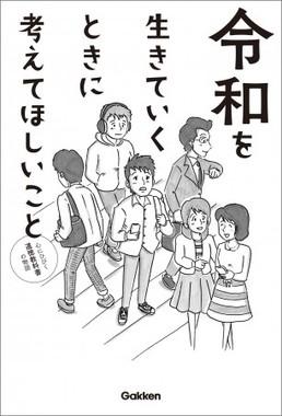 心震える23編の物語