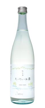 胎内市のきれいな水とおいしい米から作った日本酒