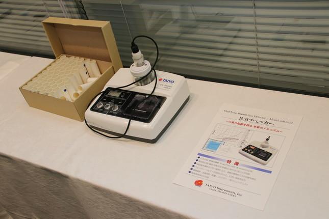 調査に使用されたタイヨウ社の口臭測定器「B/Bチェッカー」