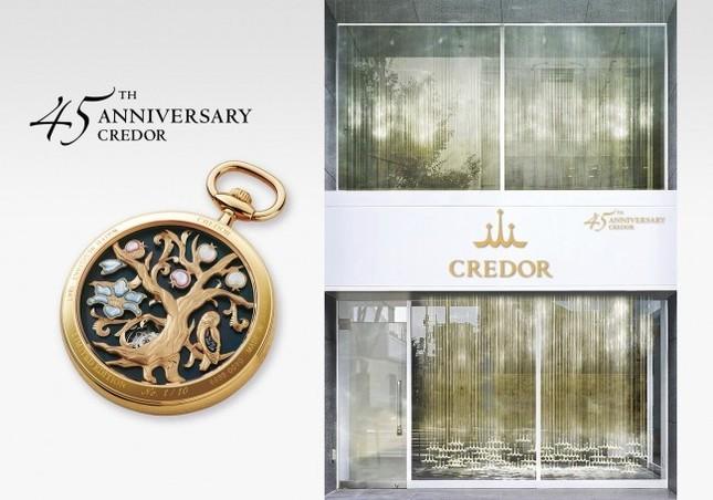 クレドール誕生45周年記念イベント開催!
