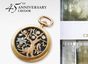 高級ウオッチブランド「クレドール」 誕生45周年記念イベント