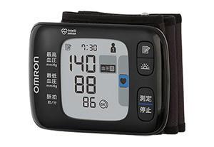 手首に装着する血圧計「手首式血圧計 HEM-6233T」