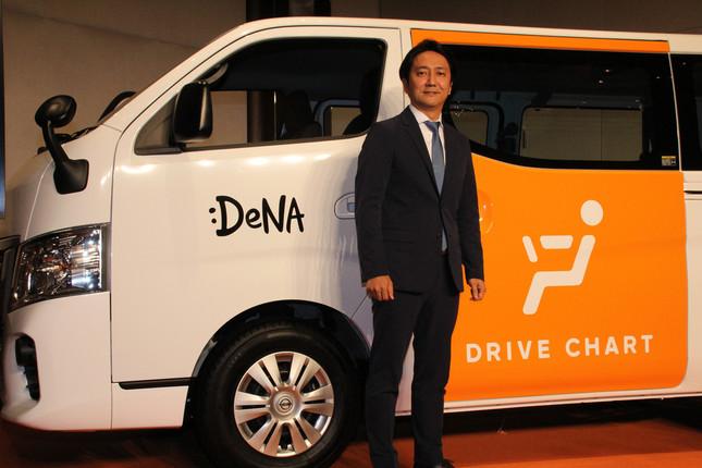 DeNAオートモーティブ事業本部長の中島宏氏