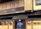 「ハードロックカフェ」祇園白川に のれんに赤ちょうちん、京の街並みに合わせて