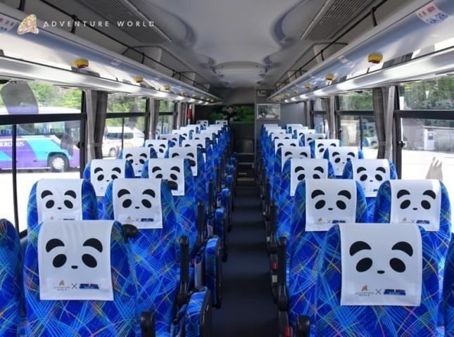アドベンチャーワールドがテーマのラッピングバス運行開始
