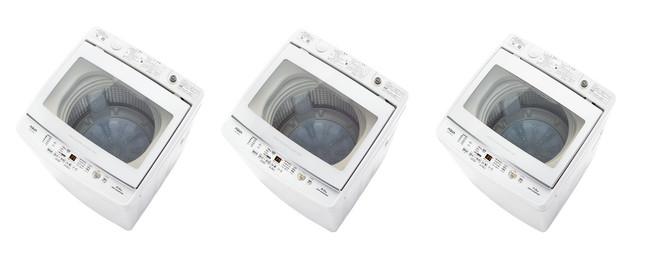 ジェルボール洗剤に最適化したモード搭載