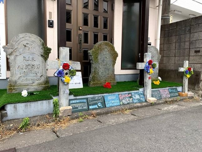 歴代WindowsOSのお墓を展示