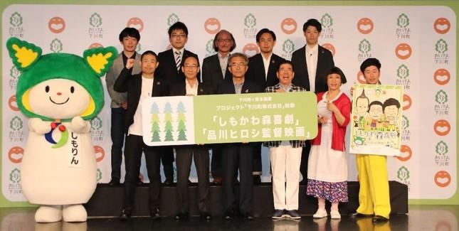 後列左から「つちふまズ」のお二人、古賀俊輔さん、大高健志さん、佐藤将平さん、前列左からしもりん、品川ヒロシさん、山本条太さん、谷一之さん、西川きよしさん、すっちーさん、吉田裕さん