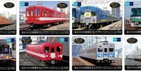 平成に引退した車両をデザイン 東京メトロオリジナル24時間券