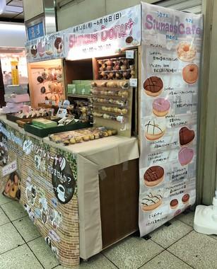 POP UP-BOXに出店した「Siunaus Cafe」(カウンターワークス撮影)