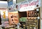 店のサイズがコインロッカーと同じ!? 新宿駅に出現「ミニ」ポップアップストア