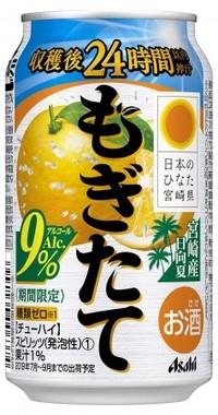 収穫したばかりの宮崎産日向夏を使用