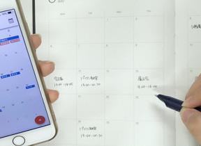 手書きの予定がグーグルカレンダーに自動反映 人気の手帳「2020年版」予約開始
