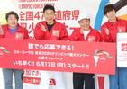 東京五輪の芸人聖火ランナーどっちだ ダチョウ倶楽部と夢屋まさる「ギャグ対決」