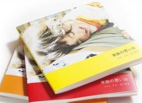 サイト予約でオリジナルアルバム作れる 「夏旅!フォトブック大作戦」