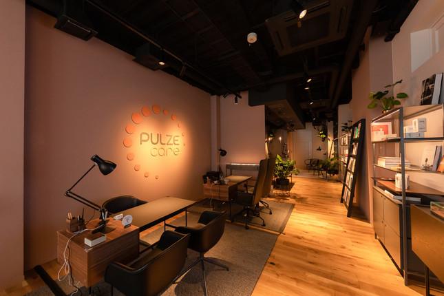 「PULZE 福岡」2階、PULZE Care&Consulting(2)