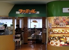 30年前は全国180店舗も イトーヨーカドーのレストラン「ファミール」激減