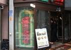 インドカレー店「新宿ボンベイ」復活 また「バターチキンカレー」食べられる