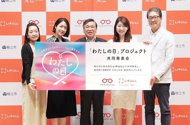 「わたしの日プロジェクト」の共同記者発表会(1)