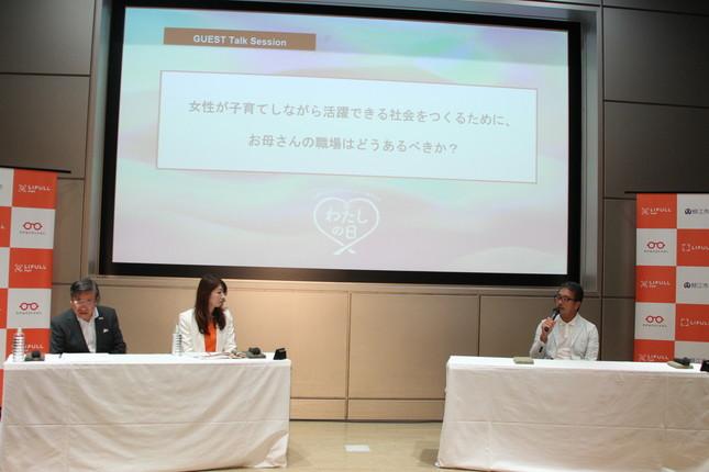 「わたしの日プロジェクト」の共同記者発表会(2)