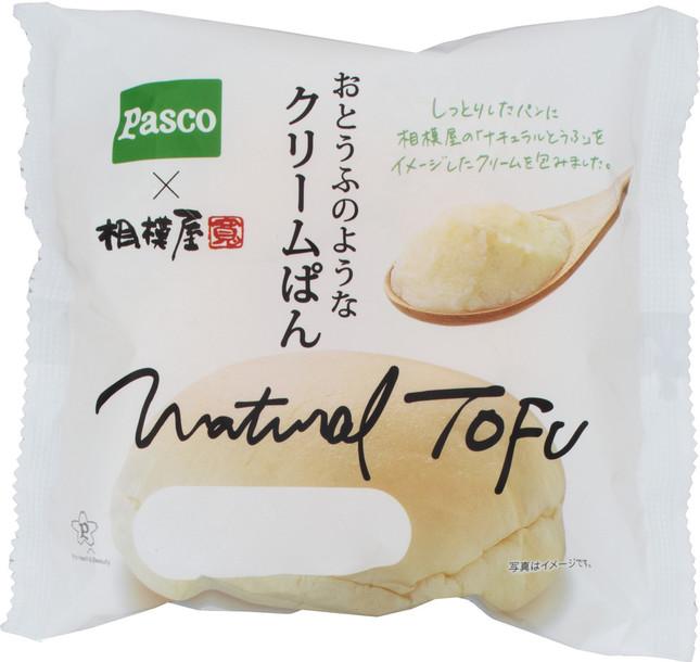 老舗豆腐メーカーの豆腐をイメージ