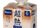 「超熟」食パン店頭に並ぶように 「Pasco」の敷島製パン九州初上陸