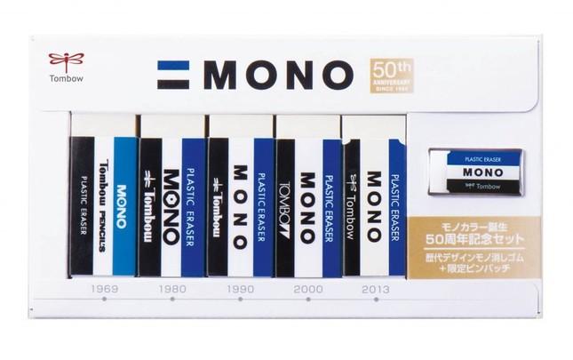 色合いやロゴデザインが少しずつ異なる5世代のMONO