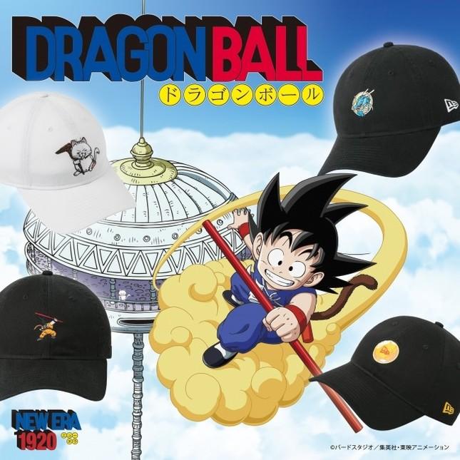 国民的アニメ「ドラゴンボール」とニューエラがコラボ!