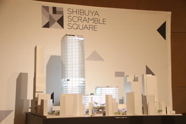 渋谷エリア最高層となる渋谷スクランブルスクエア(模型)