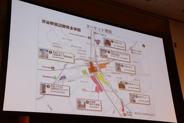 渋谷エリアでは再開発が相次ぐ