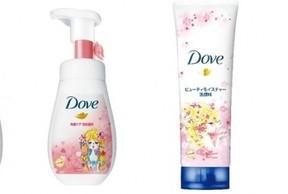 水森亜土限定デザイン 「Dove」洗顔料&クリーミー泡洗顔料