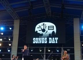 BEGIN、「うたの日コンサート」      三世代8000人のマルシャショーラ