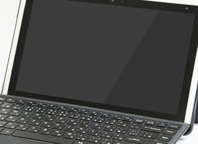 脱着式キーボード付属 ノートPCにもなるタブレット型端末
