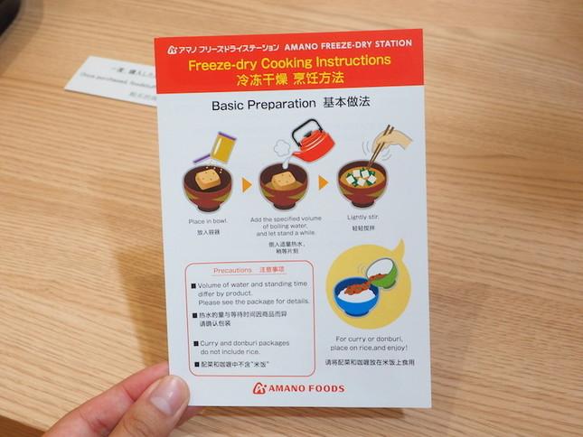 英語・中国語にも対応したプライスカードやリーフレットを用意