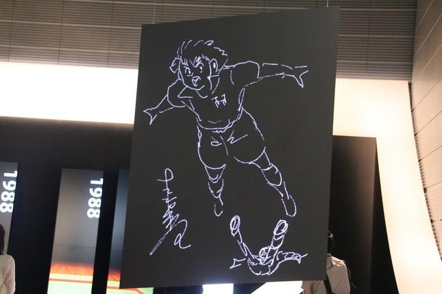 「キャプテン翼」高橋陽一さん描きおろしのチョークアート