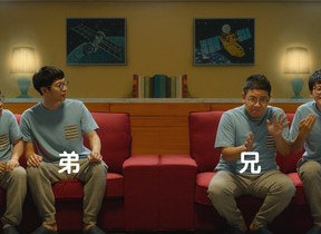 ミキ・昴生「コンビ組む?」相手は亜生じゃない プライム兄弟とウェブCMで共演