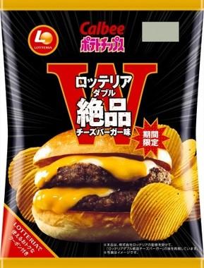 人気定番バーガーをお得に食べられるクーポン付き