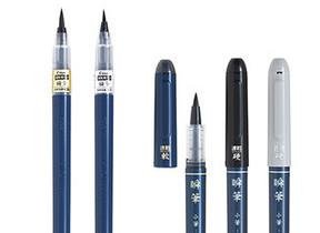 書いた文字が1秒で乾く筆ペン 手や筆跡の汚れを防ぐ
