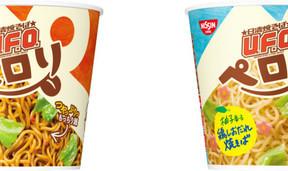 「日清焼そばU.F.O.」からペロッと食べられるシリーズ かつお節に柚子
